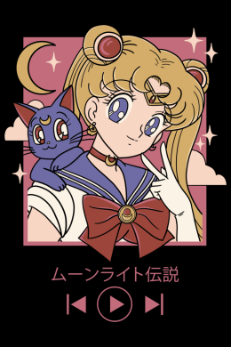 Sailor Moon Song,