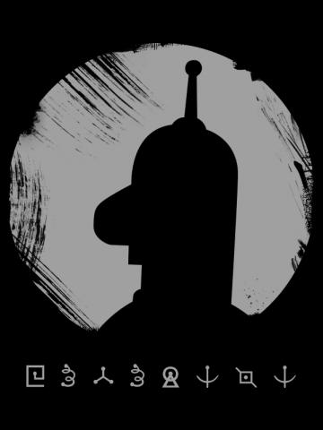 Bender silhouette
