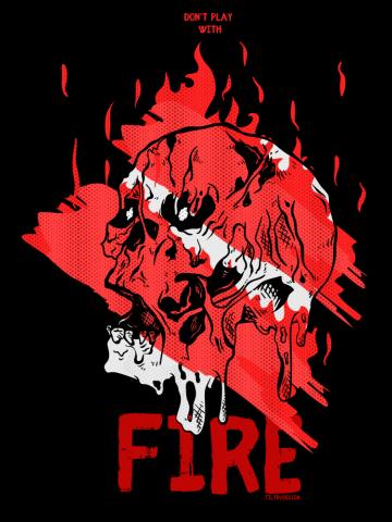 Filtru Fire