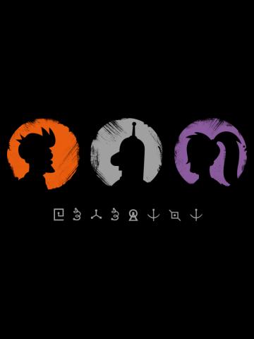 Futurama silhouette