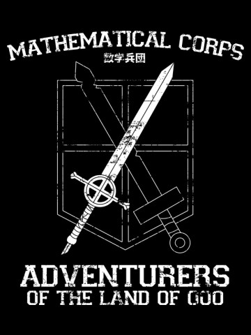 Mathematical Corps