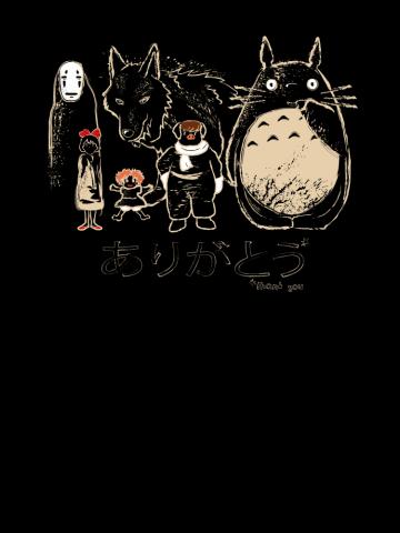Tribute to Miyazaki alt0