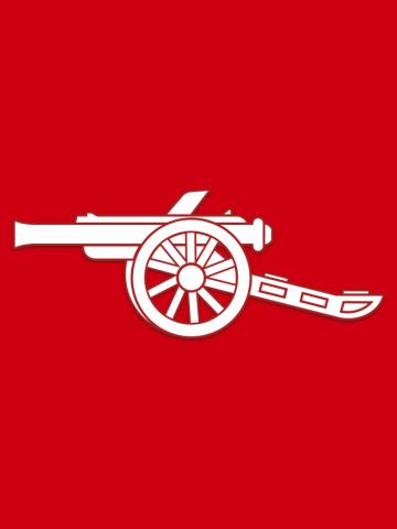 Gunner arsenal
