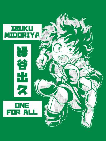 My Hero Academia - Deku