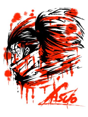 Yasuo-The Unforgiven